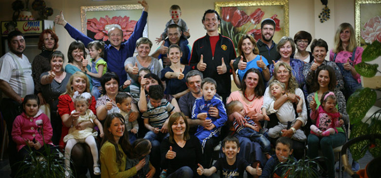 На курс «Особые детки» с 9 мая по 22 мая в Сочи  освободились места.